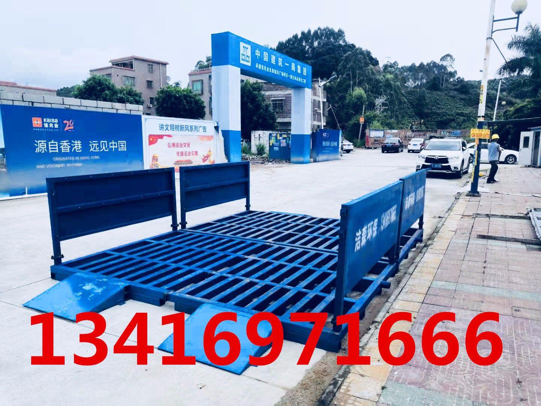 龙川工地车辆洗车台行业发展现状及改善方案