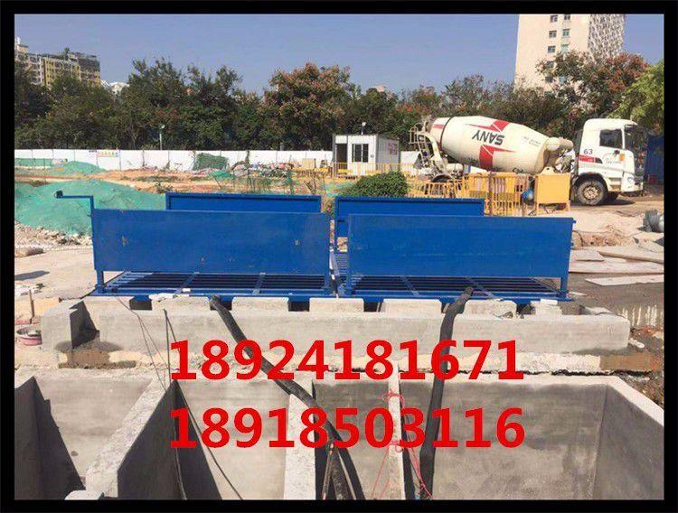 上海建筑工地车辆洗轮机企业的库存管理也要实现信息化