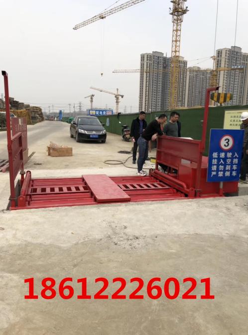 广阳工地洗车机西安行业展望