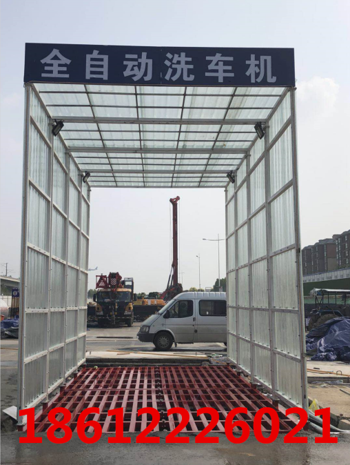 鄂州免基礎工地洗車臺市場數據統計