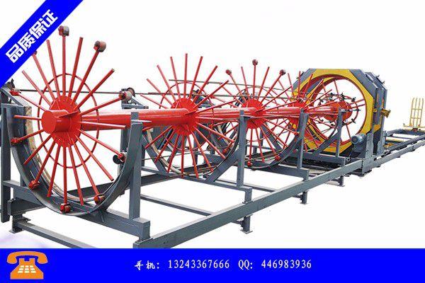湘西土家族苗族自動化鋼筋籠滾焊機行業知識