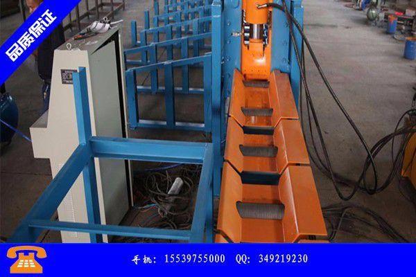 北京房山区废钢筋切断机价钱内晶间腐蚀试验正确取样方法