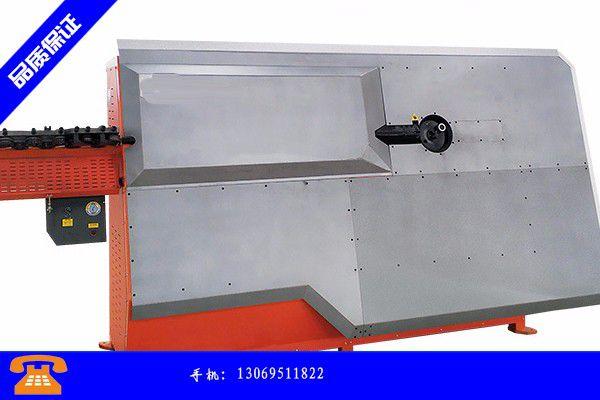 德阳什邡半自动数控钢筋弯箍机各类产品的不同点