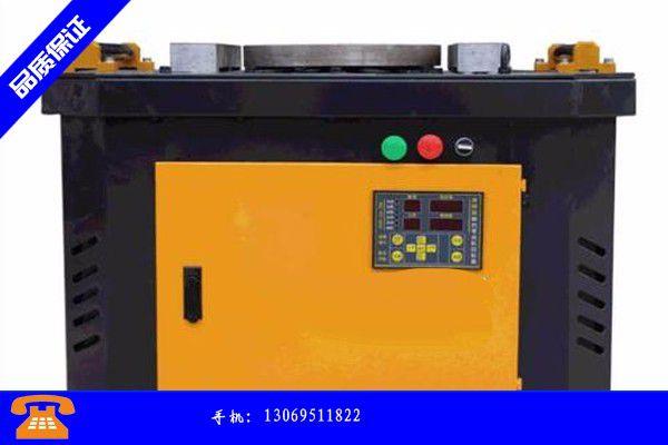 桂林秀峰區鋼筋彎箍調直一體機執行標準
