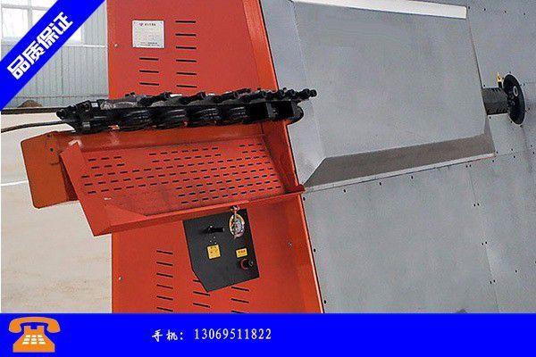 鄂州市gw50型钢筋弯曲机厂复产进行中产量回升高位概率大