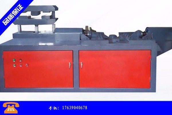 邢台市八字筋机表面制造工艺的两种快捷方式