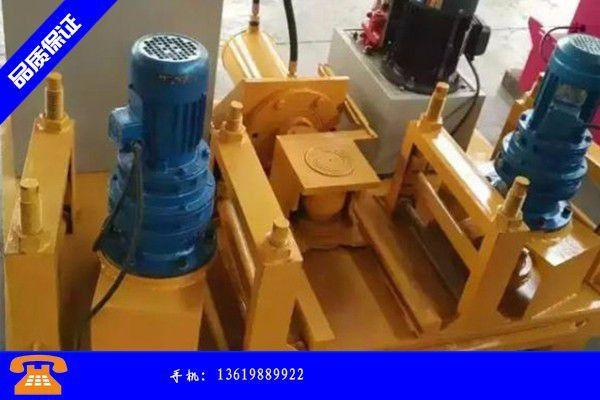 漳州市工字钢冷弯拱机价格安装后需按期检查