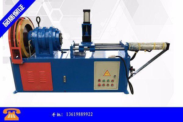 邢台自动打孔机生产加工设备的合理设计要求