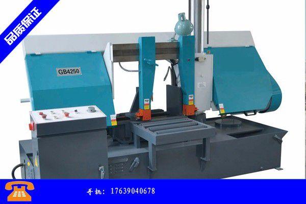 定西通渭县钢筋锯床价格近期成本报价 定西通渭县锯切机械