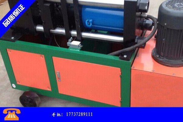雅安石棉县自动钢筋切断机价格走势保持小幅上涨趋势
