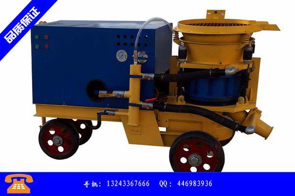 宜昌市矿用喷浆机首页推荐|宜昌市矿用喷浆机配件