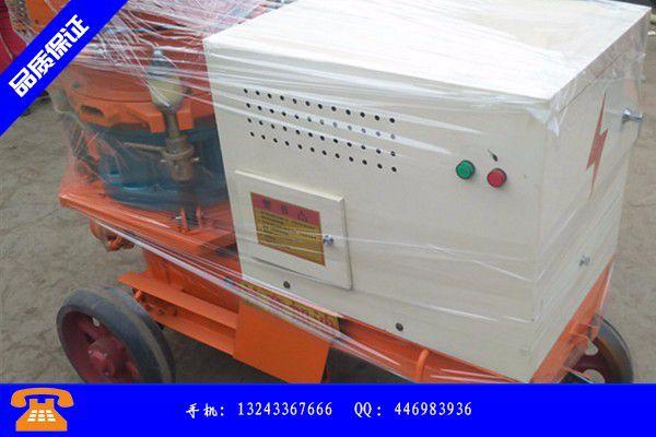 益阳南县小型混凝土设备|益阳南县小型灰浆搅拌机|益阳南县小型混凝土机配送服务