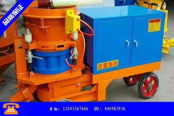 濰坊奎文區強制式混凝土攪拌機制造商