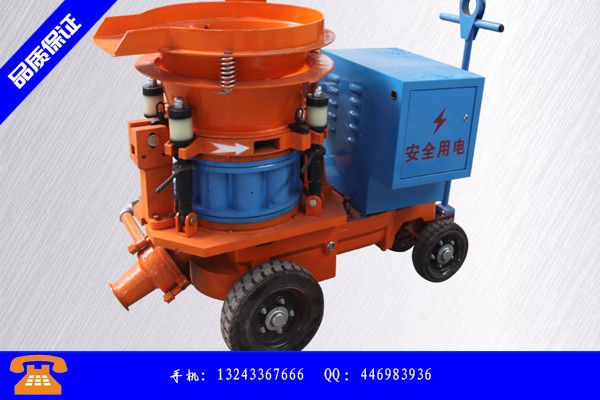 臨沂費縣小型砂漿噴漿機找哪家