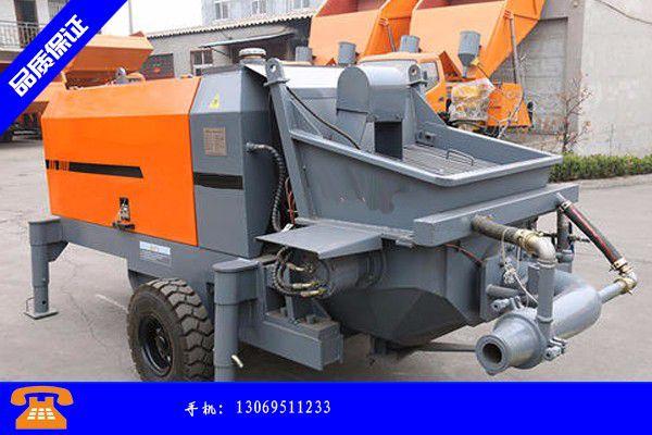 德宏傣族景颇族混凝土干式喷浆机制造费用