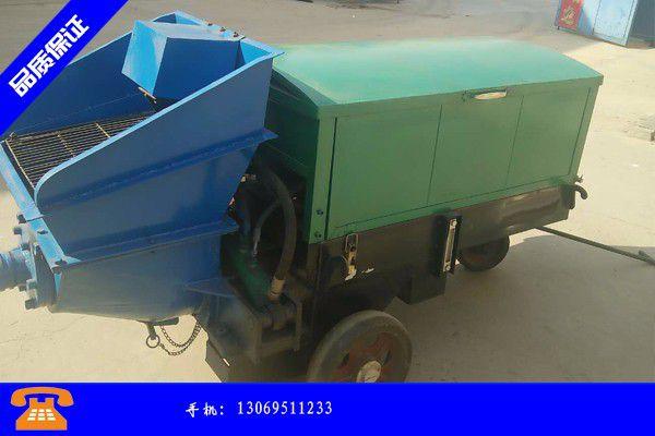 巴彦淖尔乌拉特前旗湿喷机台车针对国内行业逆境对应策略