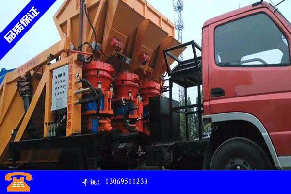 南京全自动喷浆车价格专业生产