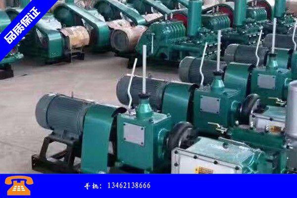 乌鲁木齐米东区车载搅拌泵生产供应