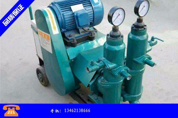 庆阳宁县气动高压注浆泵生产信誉保证