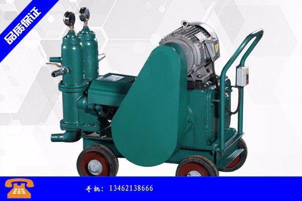 惠州博罗县水泥灌浆泵价格价格继续平稳过度