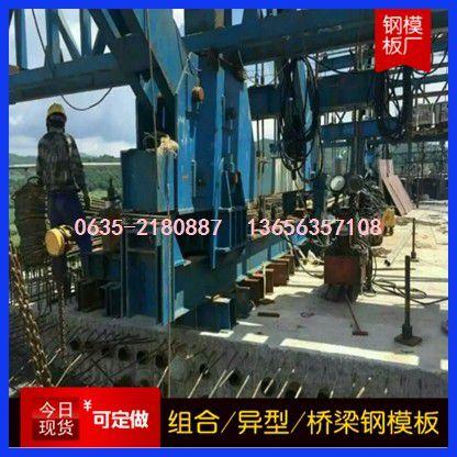 杭州富阳钢结构模板公司供给