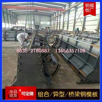 阜阳市航道钢模板加工带动行业发展