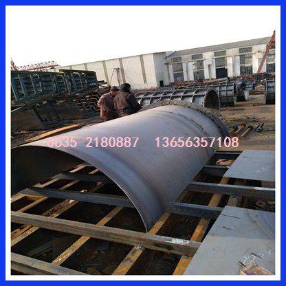 天津濱海新區噴漆鋼模板廠家服務宗旨