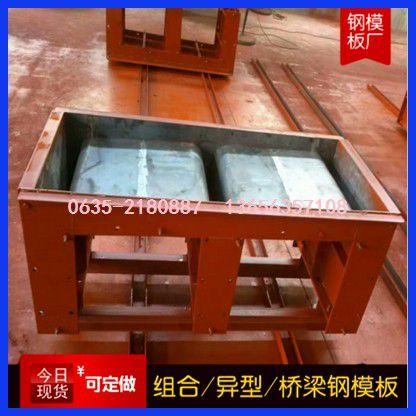 衡阳墩柱钢模板加工质量