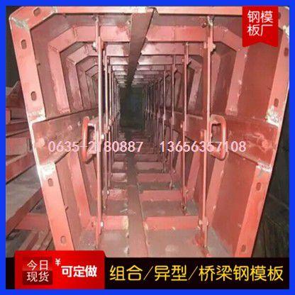 阿拉善盟楼房钢模板质量检验报告
