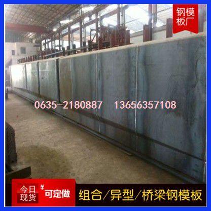 南阳唐河县预制构件模板行业营销渠道开发方