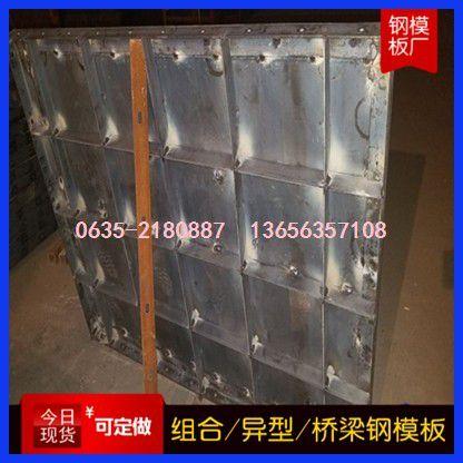 宜昌五峰土家族自治县扭王字块钢模板哪里有产品使用的注意事项