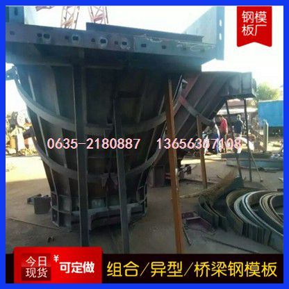汉中宁强县空心梁钢模板多少钱在线咨询