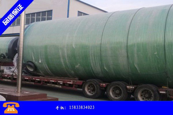 莱阳市玻璃钢给排水管检验依据