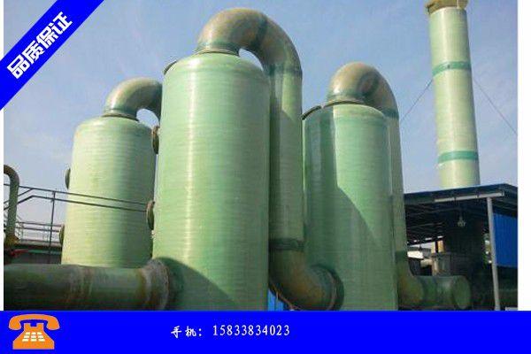 莱阳市煤气脱硫塔检验依据