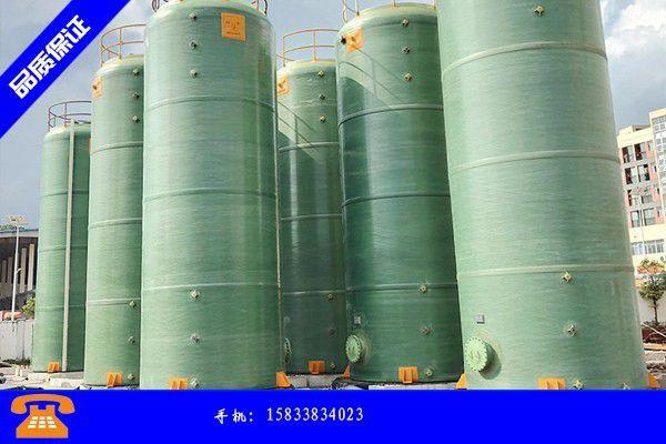 上海市玻璃钢缠绕管道价格偏强震荡节后谨慎向好