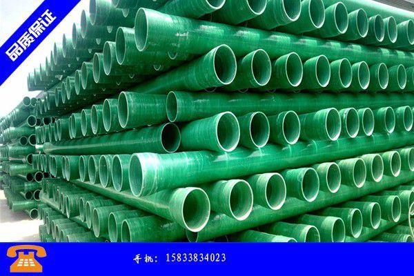 固原原州区玻璃钢化工管道环保大督查价格能否逆天再涨