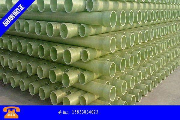 吐鲁番市夹砂玻璃钢管道多少钱国内价格涨幅扩大略受影响