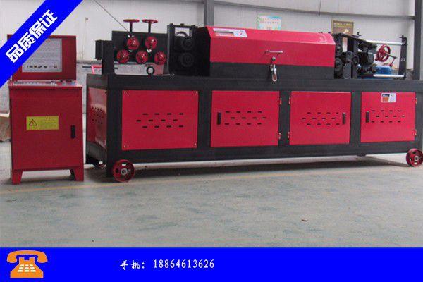 晉城澤州縣高速鋼筋調直機質量指標