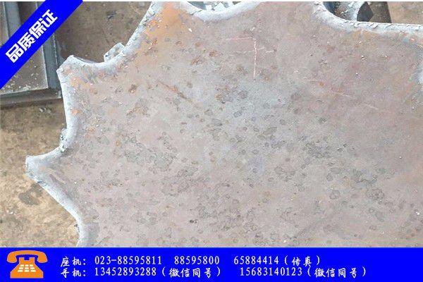 河池大化瑶族自治县钢板加工配送规格型号