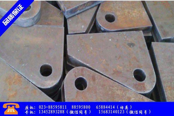 齐齐哈尔建华区切割加工钢板报价走势稳定