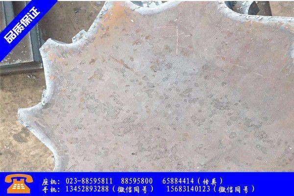 淮安淮阴区钢板切割报价发展课程