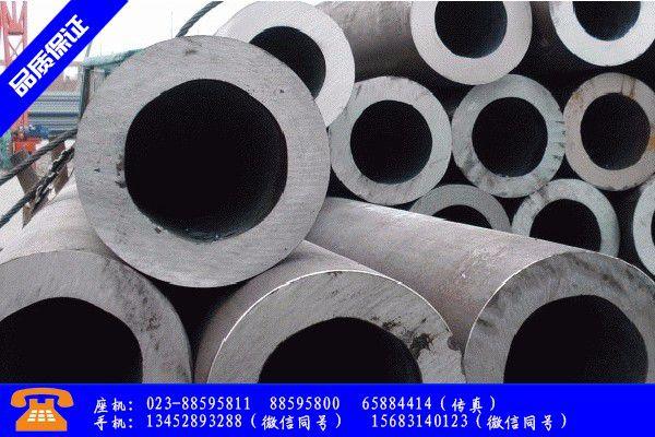 巴音郭楞蒙古若羌县石油裂化用钢管随时发货