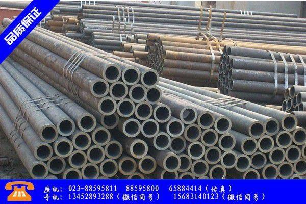 九江市q345b无缝方矩管需求不足仍是价格持续下跌主要原因