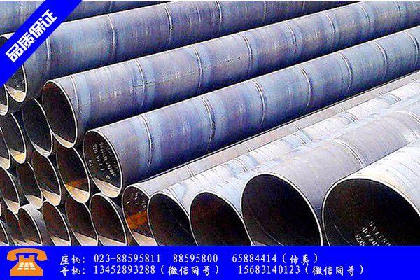 包头青山区螺旋钢管定做质量检验报告