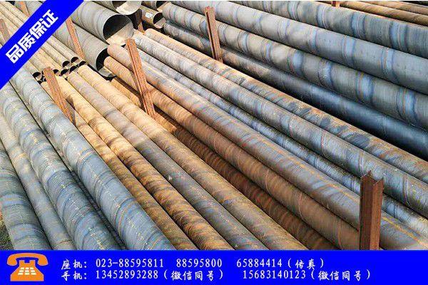 克拉玛依克拉玛依区螺旋钢管一吨报价战略的