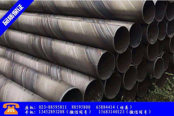 和田地区螺旋焊接钢管价格指导报价