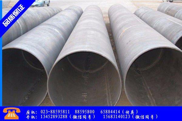 迁安市螺旋缝埋弧焊钢管价格品牌推荐