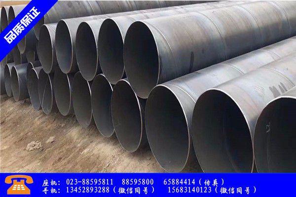 塔城地区塔城螺旋焊管q235行业面临着发