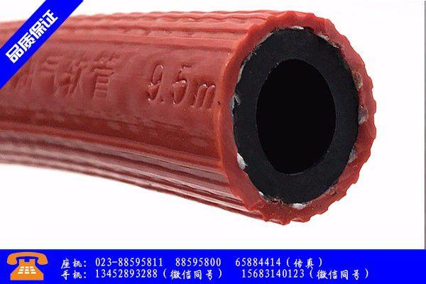 鹤山市燃气管专业生产