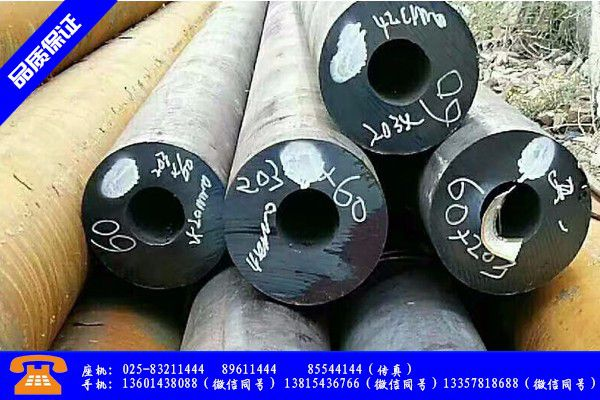 包头青山区无缝厚壁钢管质量检验报告